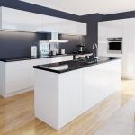 Кухня без дръжки
